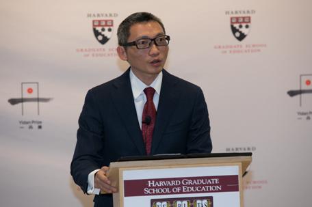 一丹奖教育会议在哈佛大学教育学院圆满闭幕