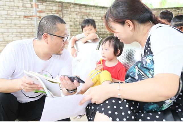 腾讯DN.A_计划携手E成长计划_,推进网络素养融入乡村教育